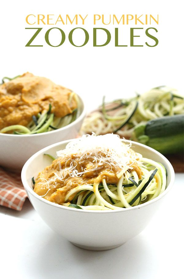 This creamy pumpkin sauce is warmed up and sweetened with a little added vanilla. Try it over zoodles for a wonderful holiday side dish. This post is sponsored by Nielsen-Massey. It's funny h…