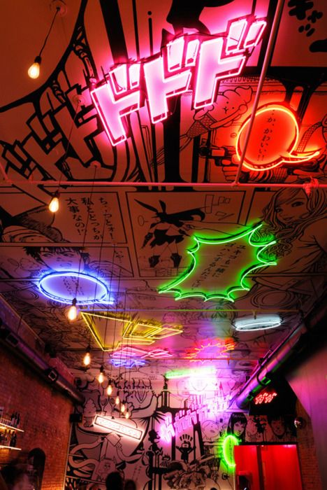 Super cool manga room (O..O)!! Located in NYC, Tokyo Bar is covered with Japanese Manga illustrations and neon lights.