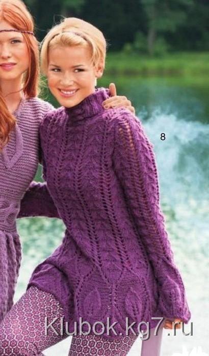 Mujeres agujas de tejer suéter | Maraña