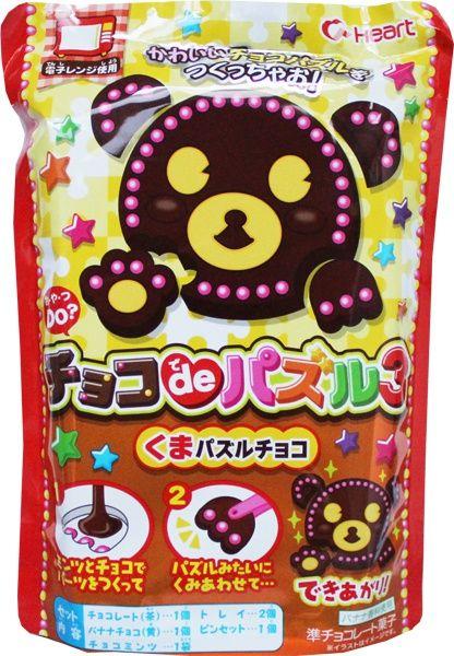 DIY Choco Puzzle Candy Kit - Kuma