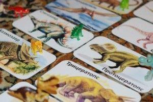 Тематическое занятие Динозавры (часть 2)