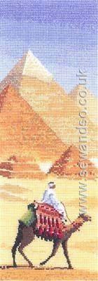 Heritage - The Pyramids