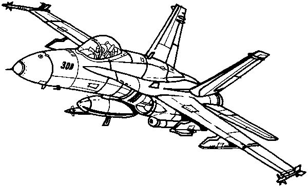 F-18 Hornet..roar over our school daily (print: landscape