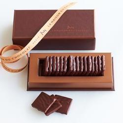 La Maison du Chocolat Arriba Gift Box
