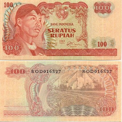 Indonesia  100 Rupiah 1968 (Sudirman, coal facility)