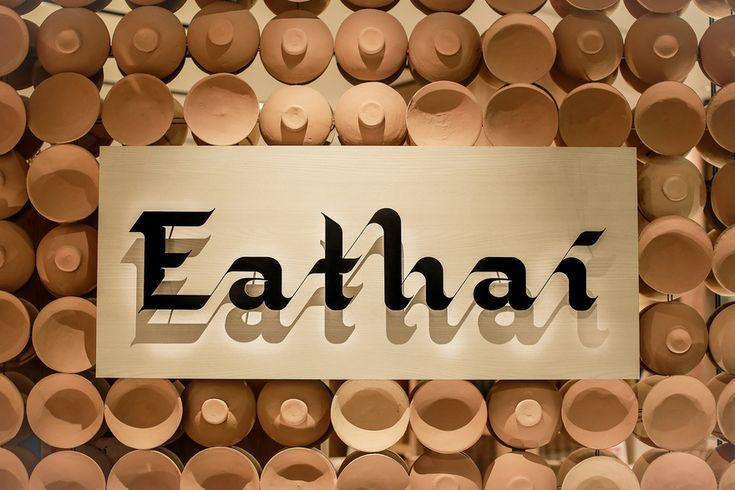 Corporate Identity&Environmental; Graphic [Eathai] | 受賞対象一覧 | Good Design…