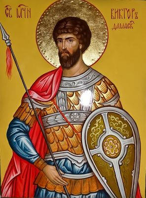 Πνευματικοί Λόγοι: Ο άγιος μάρτυρας Βίκτωρ ο εν Μασσαλία