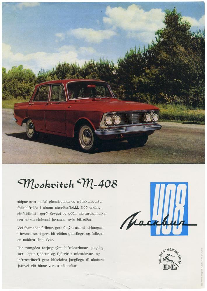 Moskvitch M-408