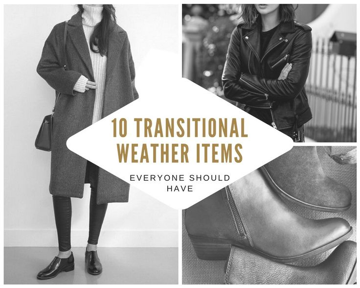 10 transitional weather items everyone should have in their closet | SheSimply