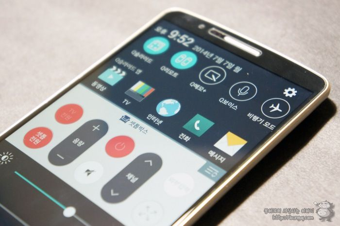 LG, G3 깨알기능, Q슬라이드, Q메모, Q리모트, Q메모+