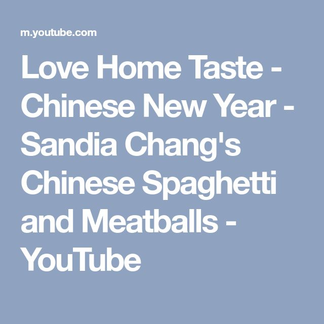 Love Home Taste - Chinese New Year - Sandia Chang's Chinese Spaghetti and Meatballs - YouTube