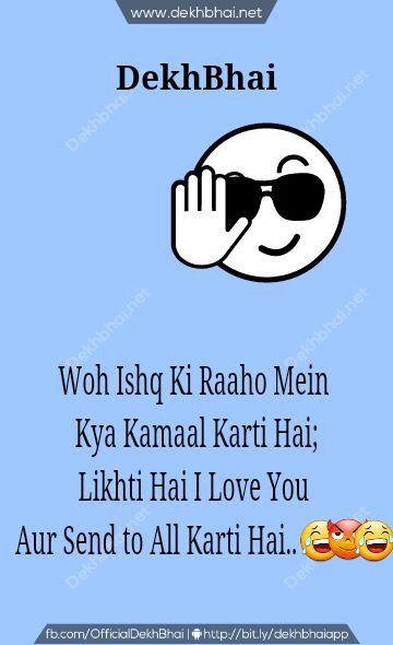 Hahahahha .... So me ;) patani kabi send nae kia lakin dil main zaroor kiq ;)