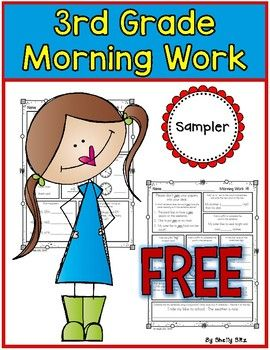 Morning Work for Third Grade Sampler | Math in 3rd | Morning