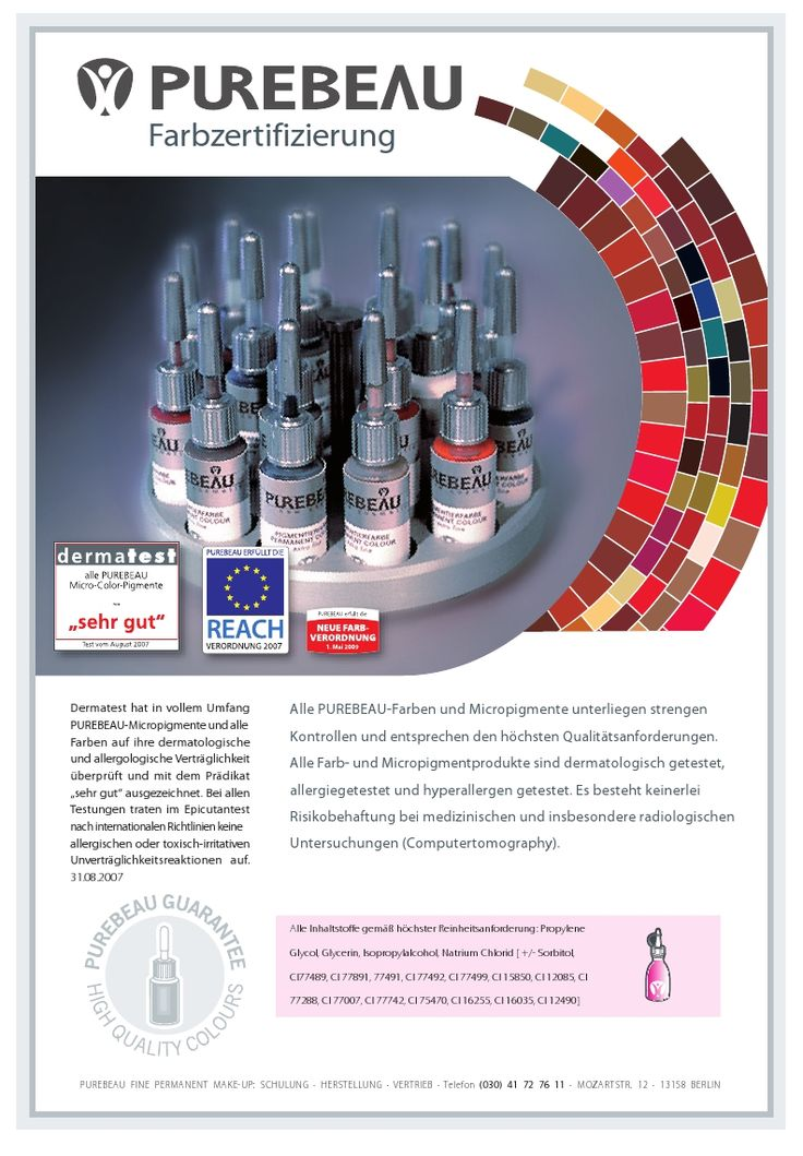 Certificat culori Purebeau http://www.accesorii-tatuajcosmetic.ro/