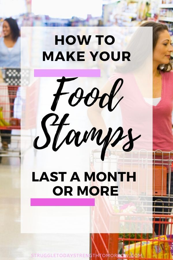 How To Get More Money On Your Food Stamps