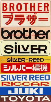 японские вязальные машины бренды