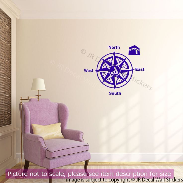 Muslim Qibla Direction Compass Islamic Wall Art Sticker mosque Vinyl wall decal