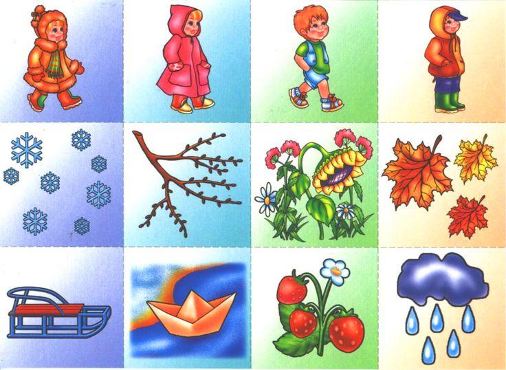 зима карточки