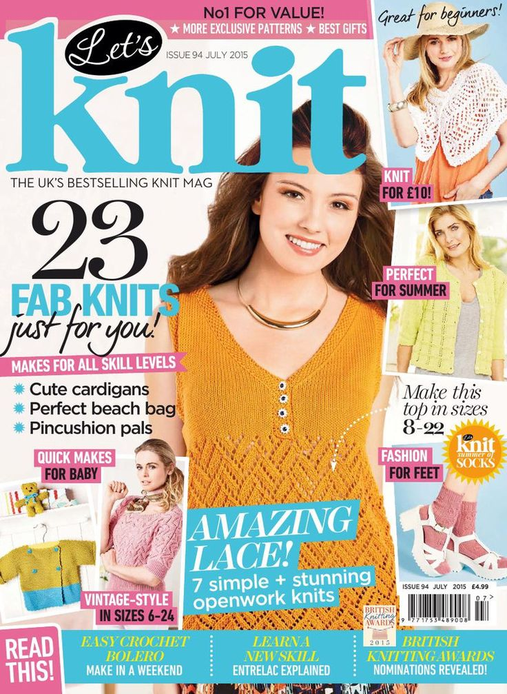 Lets Knit Issue 94 2015 - 轻描淡写 - 轻描淡写
