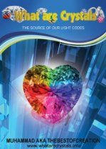 Free Kindle eBook: What are Crystals