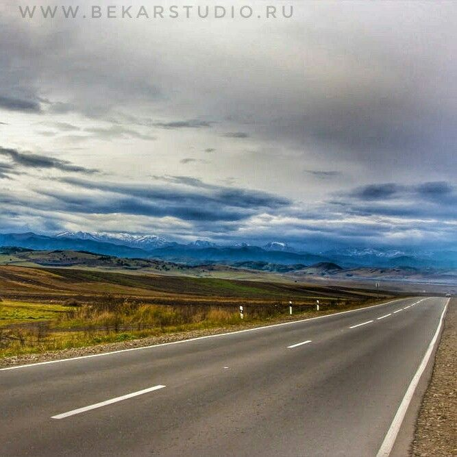 Просто дорога! Just an road!