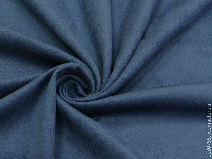 Купить Ткань замша стрейч синяя одежная - мятный, ткань для творчества, замша стрейч