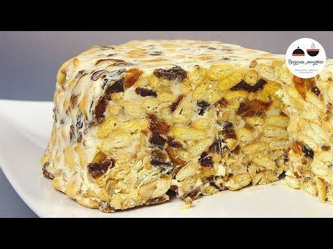 Торт без выпечки ВСЕГДА УДАЧНЫЙ  Объедение! Устройте кулинарный сюрприз вашим близким! - YouTube
