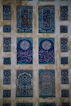 Multan is famous for being the city of Saints in Pakistan, however, another talent of Multan is blue tile work. Since the medieval times, crafts and art has been popular in Multan. Find out more about the hidden beauty of culture in Pakistan: http://bit.ly/1P0dKWV.