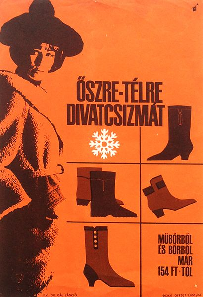 Fashion boots for Autumn and Winter (1966 - So-Ky - cca. 17 x 24 cm)