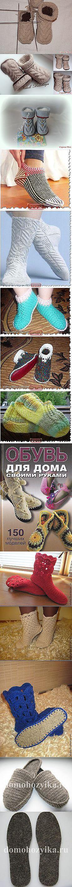 Вера Тишинская: Вязанная обувь | Постила.ru | утепляем ножки | Постила
