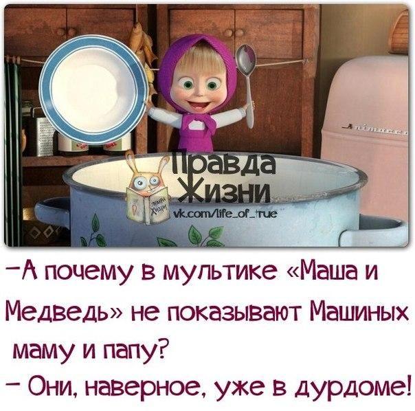 wUP5korIenE.jpg (604×598)