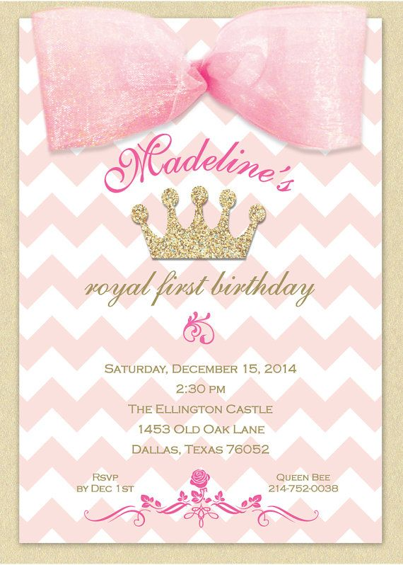 pink and gold birthday invitation first by libbykatesmiles on etsy