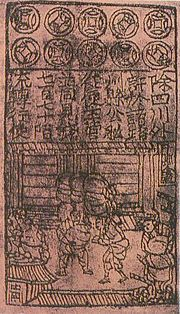 Banknote - Wikipedia, the free encyclopedia
