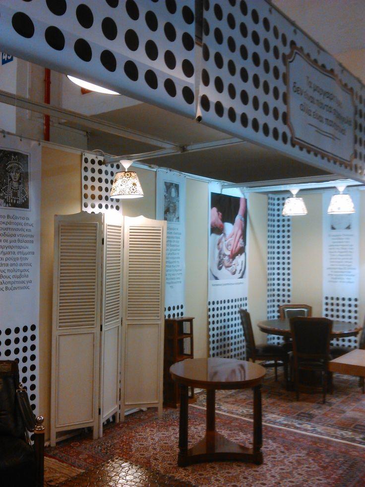 PERLA PER TUTTI, Exhibitional kiosk