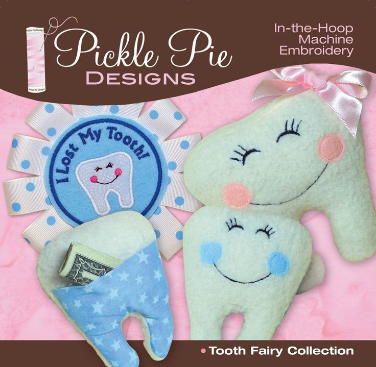 Tooth fairy collection in the hoop embroidery cd pickle