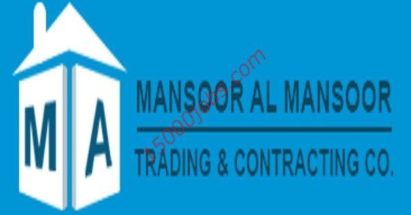 متابعات الوظائف وظائف شركة منصور المنصور للمقاولات بقطر لمختلف التخصصات وظائف سعوديه شاغره Allianz Logo Logos Contract