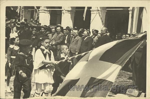 Παρέλαση. Χρονολογία1936-1939 c.
