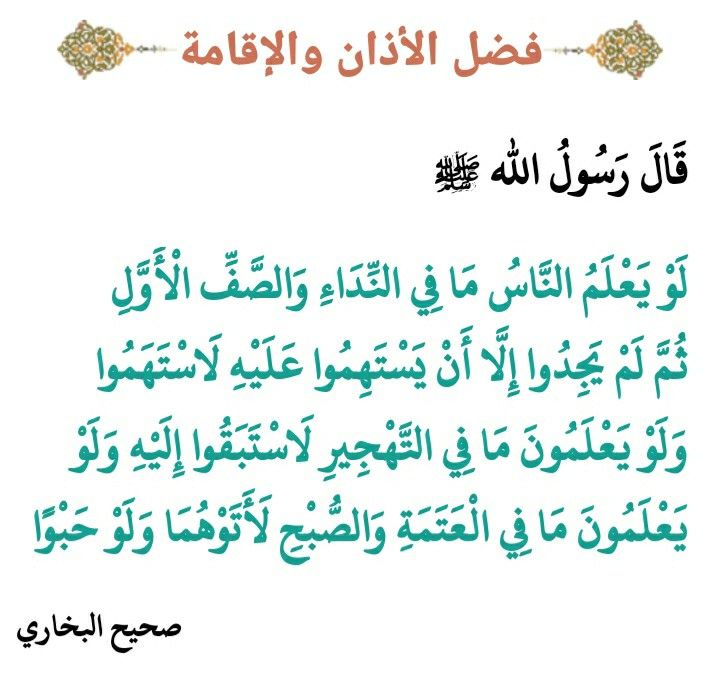 Pin By Hamida On Hadith Peace Be Upon Him Islam Islam Quran