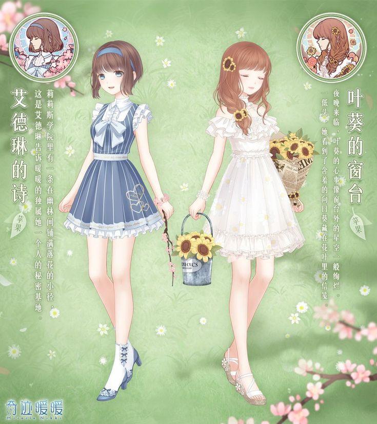 Pin oleh Fuji Sakura di A Beautiful Dress di 2020 Gadis