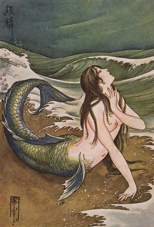 Sirène ukiyo-e