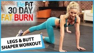 30 Day Fat Burn: Legs and Butt Shaper Workout is an explosive 10-minute lower body fat-burning workout that is designed to target tone the hips, thighs, legs, and buns using an effective blend of cardio exercise, strength training, plyometrics and body resistance moves to burn calories as you firm and tone your lower half. This workout routine features 4 rounds of 10 exercises that alternate between strength and cardio exercise to build lean muscle and boost your weight loss potential for…