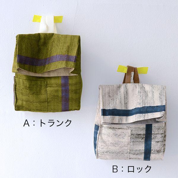 Square Backpack - nani IRO ONLINE STORE