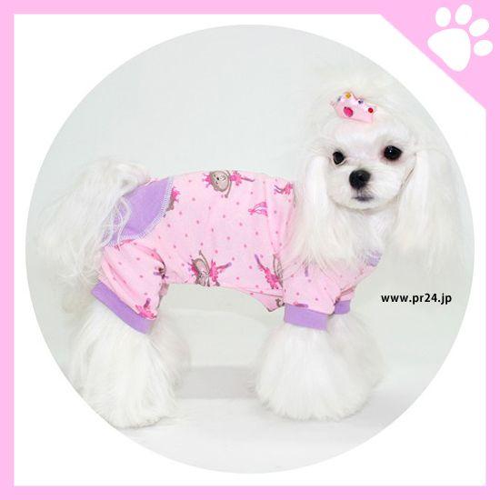 「犬服は人気犬の洋服通販『Pr24ペット本店』」で取り扱う商品「犬服つなぎ 45%OFF ピンクモンキーつなぎ・犬のつなぎ・人気ドッグウェア通販 XS~Mサイズ」の紹介・購入ページ