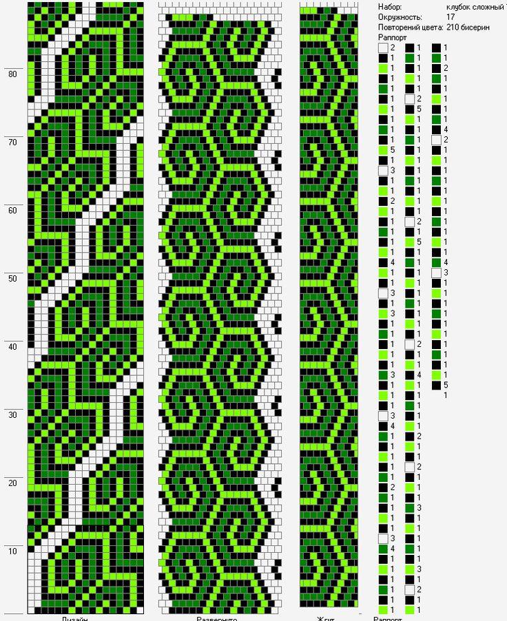 Free Crochet Bead Pattern Round 17