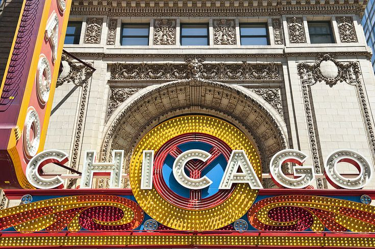I went on a Chicago vacation and I am sharing some of the things that I experienced. I did a lot of fun things during this Chicago vacation and loved it.
