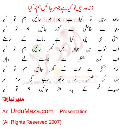 electronic media in urdu language Would you like to know how to translate electronic media to urdu this page provides all possible translations of the word electronic media in the urdu language.