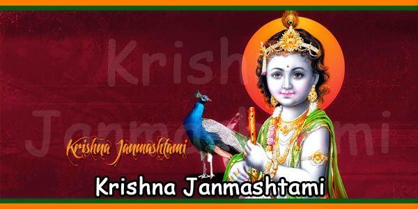 About Sri Krishna Janmashtami