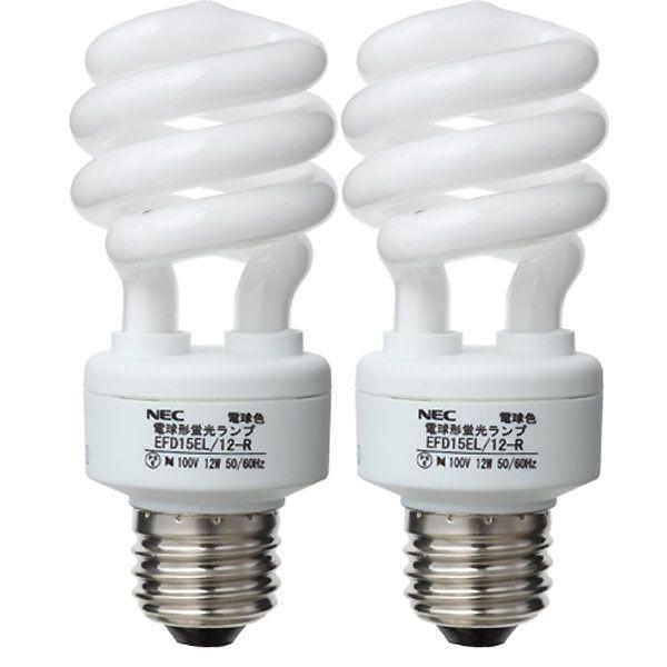 電球形蛍光ランプEFD15EL/12-CH-2P
