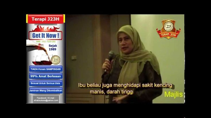 TERAPI J23H : SAKIT STROK @ AHMAR. ARTHRITIS & GOUT - WATCH VIDEO HERE -> http://arthritisremedy.info/terapi-j23h-sakit-strok-ahmar-arthritis-gout/     *** what is gouty arthritis ***  TERAPI J23H : SAKIT STROK @ AHMAR. ARTHRITIS & GOUT – JB Sharipah Jauhara 20060709 Video credits to the YouTube channel owner