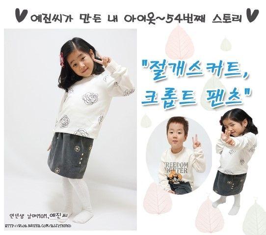 안녕하세요~예진씨입니다~~^^*민공쥬랑 윤왕자가 주말에~그러니까 이번주 토욜에얼집 부모참여수업이있어요...